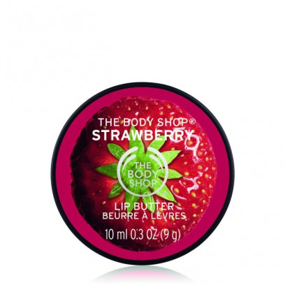 Strawberry Lip Butter 10ML