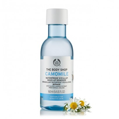 Camomile Waterproof Eye Make-Up Remover 160ML